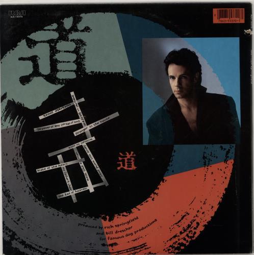 Rick Springfield Tao vinyl LP album (LP record) US RSPLPTA766069