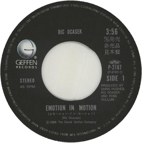 "Ric Ocasek Emotion In Motion 7"" vinyl single (7 inch record) Japanese RI207EM372202"