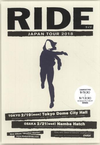 Ride Japan Tour 2018 handbill Japanese RIDHBJA699259