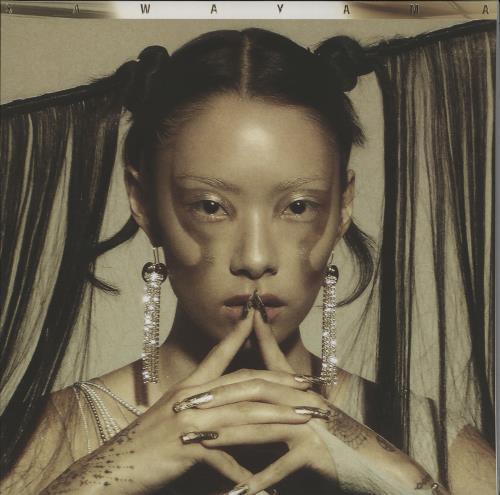 Rina Sawayama Sawayama - Gold Vinyl - Misprinted Inner vinyl LP album (LP record) UK 1IXLPSA752599