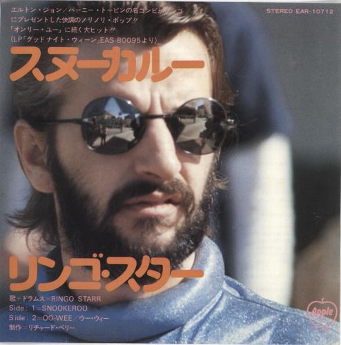 Ringo Starr Snookeroo 7 Vinyl Single Inch Record Japanese RIN07SN290258