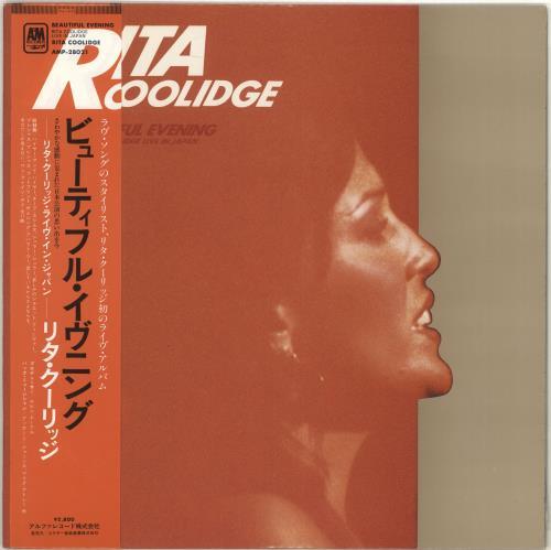 Rita Coolidge Beautiful Evening vinyl LP album (LP record) Japanese RTCLPBE706675
