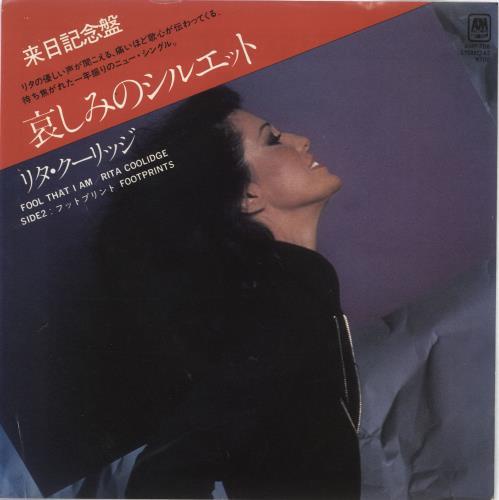 "Rita Coolidge Fool That I Am + Insert 7"" vinyl single (7 inch record) Japanese RTC07FO714924"