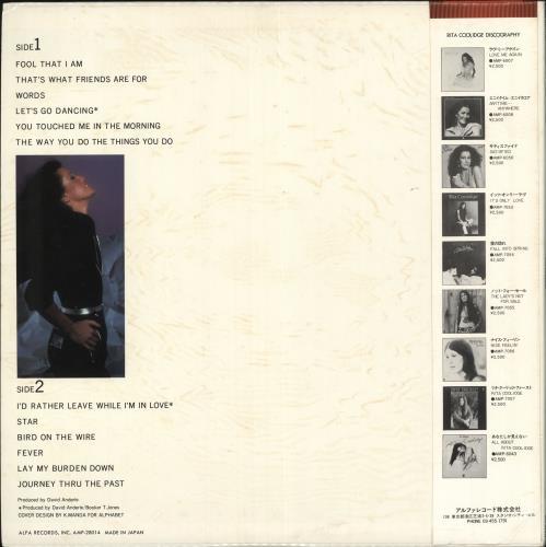 Rita Coolidge Fool That I Am - Promo Sample + Obi vinyl LP album (LP record) Japanese RTCLPFO720797