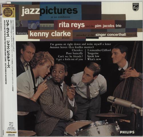 Rita Reys Jazz Pictures At An Exibition - 180gm vinyl LP album (LP record) Japanese R7ULPJA658856