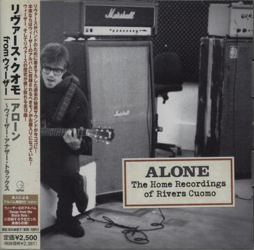 Rivers Cuomo Alone - The Home Recordings Of Rivers Cuomo CD album (CDLP) Japanese RIUCDAL673004