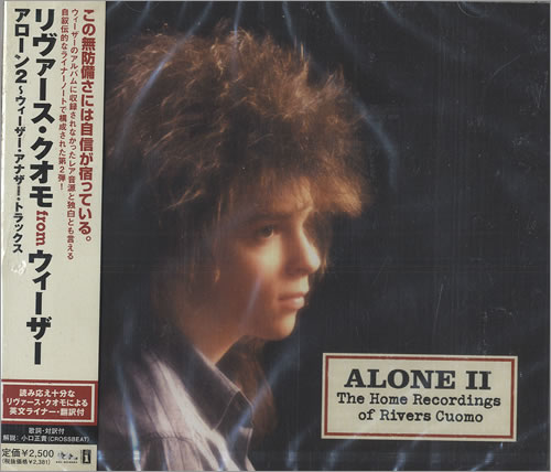 Rivers Cuomo Alone II - The Home Recordings CD album (CDLP) Japanese RIUCDAL475546