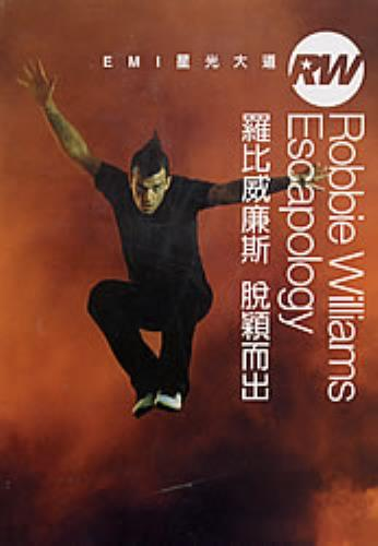 Robbie Williams Escapology handbill Taiwanese RWIHBES230703