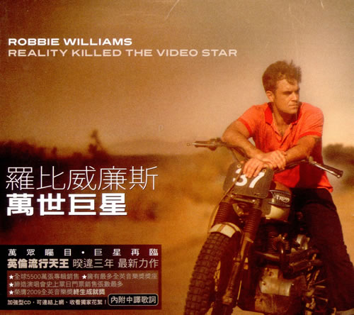 Robbie Williams Reality Killed The Video Star - Sealed CD album (CDLP) Taiwanese RWICDRE503462