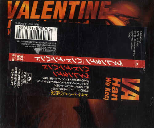 "Robby Valentine Hand In Hand CD single (CD5 / 5"") Japanese RBVC5HA550942"