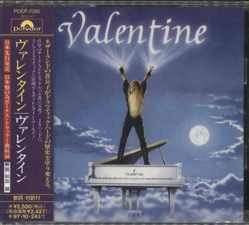 Robby Valentine Valentine - Sealed CD album (CDLP) Japanese RBVCDVA729279