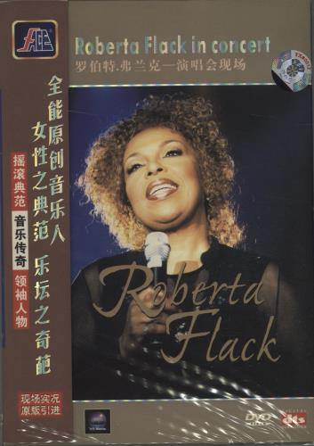 Roberta Flack In Concert DVD Chinese RFKDDIN669992