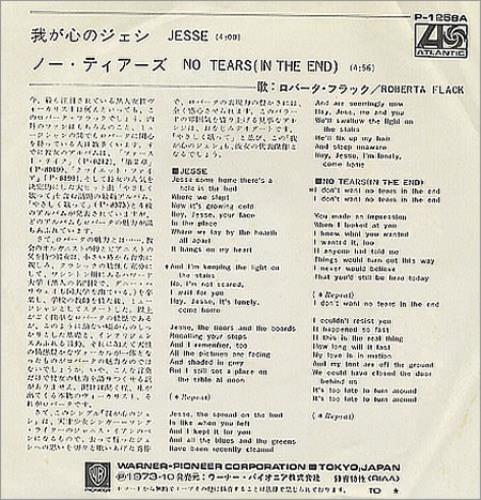 "Roberta Flack Jesse 7"" vinyl single (7 inch record) Japanese RFK07JE188619"