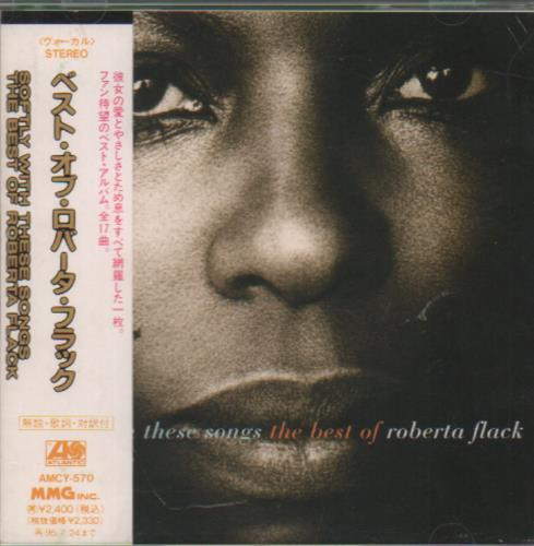 Roberta Flack Softly With These Songs - The Best Of Roberta Flack CD album (CDLP) Japanese RFKCDSO673734