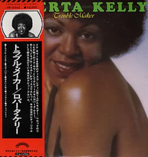 Roberta Kelly The Trouble-Maker + Obi vinyl LP album (LP record) Japanese RBKLPTH283414