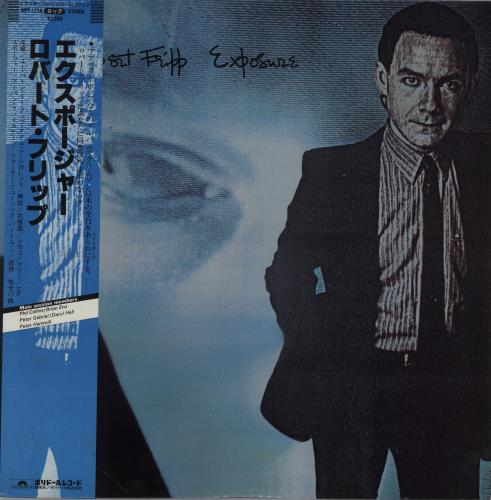 Robert Fripp Exposure + Obi vinyl LP album (LP record) Japanese RFRLPEX288511