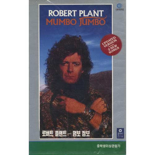 Robert Plant Mumbo Jumbo video (VHS or PAL or NTSC) Korean PLAVIMU461414