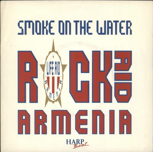 "Rock Aid Armenia Smoke On The Water - White Label 7"" vinyl single (7 inch record) UK R-A07SM62839"
