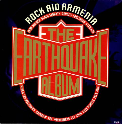Rock Aid Armenia The Earthquake Album vinyl LP album (LP record) UK R-ALPTH102756