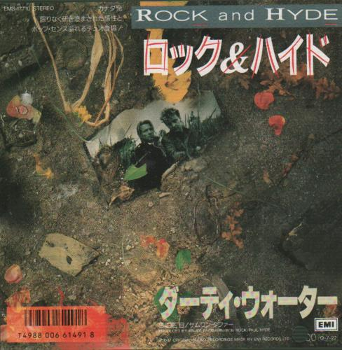 """Rock And Hyde Dirty Water - White label 7"""" vinyl single (7 inch record) Japanese RXI07DI655621"""