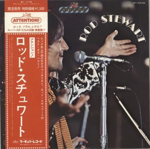 Rod Stewart Attention vinyl LP album (LP record) Japanese RODLPAT138641