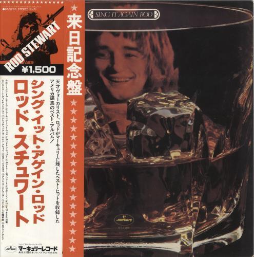 Rod Stewart Sing It Again Rod - 2 Obi's vinyl LP album (LP record) Japanese RODLPSI744577