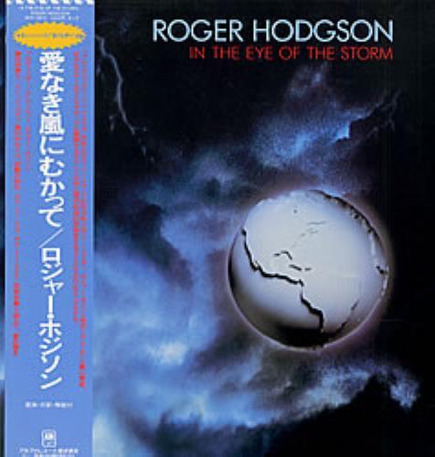 Roger Hodgson In The Eye Of The Storm vinyl LP album (LP record) Japanese RGHLPIN205149
