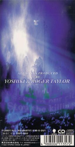 "Roger Taylor Foreign Sand 3"" CD single (CD3) Japanese ROGC3FO29892"