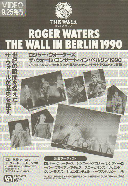 Roger Waters The Wall In Berlin 1990 handbill Japanese RWAHBTH641541