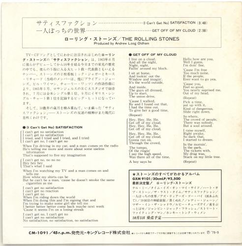 """Rolling Stones (I Can't Get No) Satisfaction 7"""" vinyl single (7 inch record) Japanese ROL07IC101224"""
