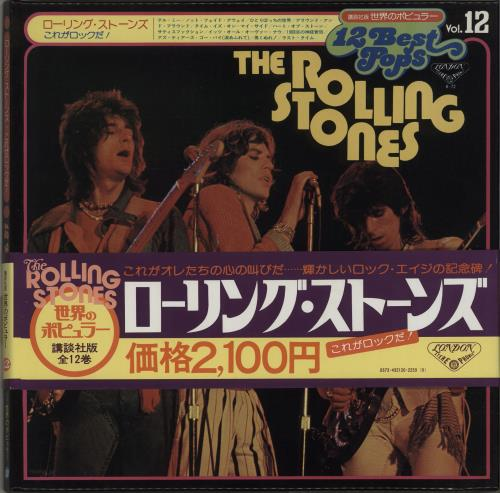 Rolling Stones 12 Best Pops Vol.12 + Belly Band Obi Vinyl Box Set Japanese ROLVXBE133430