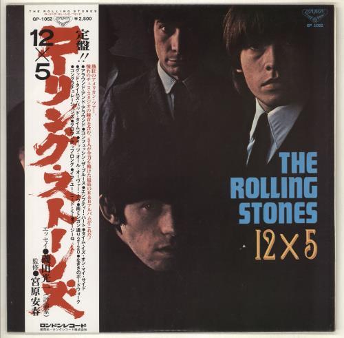 Rolling Stones 12 x 5 vinyl LP album (LP record) Japanese ROLLPX716338