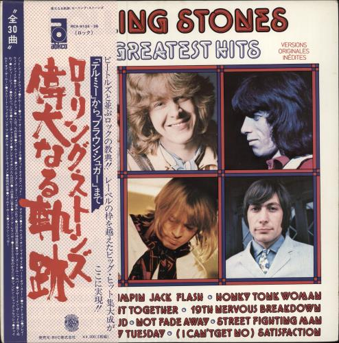 Rolling Stones 30 Greatest Hits Japanese 2 Lp Vinyl Record