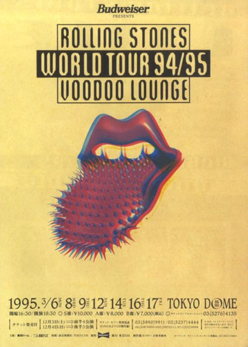 Rolling Stones 4 Japanese Tour Flyers Japanese Promo