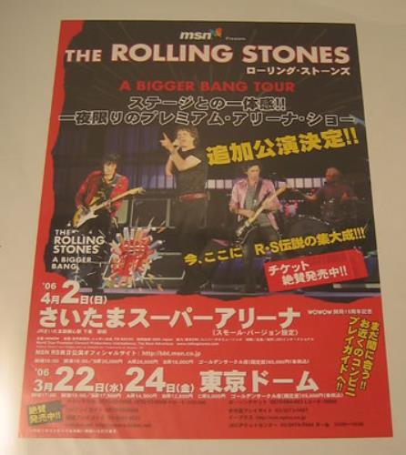 Rolling Stones A Bigger Bang Tour