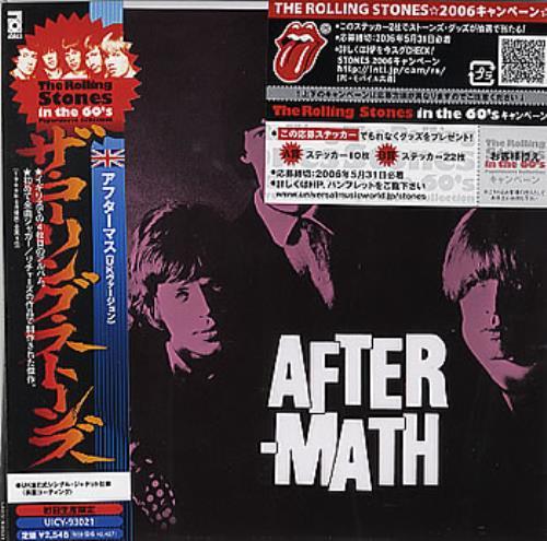 Rolling Stones Aftermath [UK Version] Japanese CD album (CDLP)