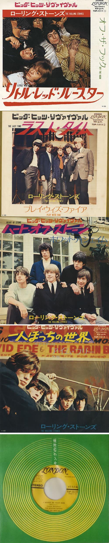 "Rolling Stones Big Hits Revivals Series - Set Of Five 7"" vinyl single (7 inch record) Japanese ROL07BI597481"