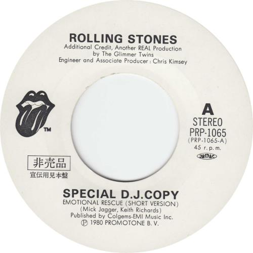 "Rolling Stones Emotional Rescue - Special DJ Copy - EX 7"" vinyl single (7 inch record) Japanese ROL07EM212809"