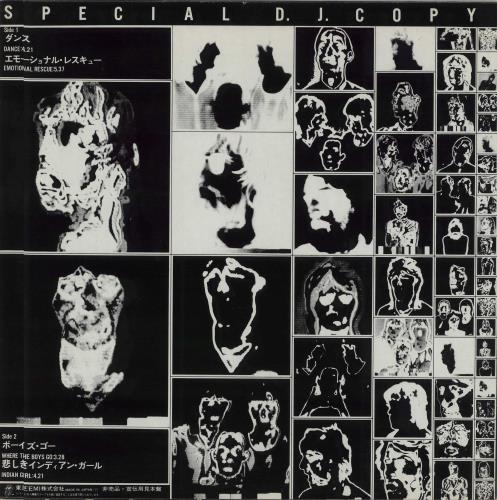 "Rolling Stones Emotional Rescue - Special DJ Copy 12"" vinyl single (12 inch record / Maxi-single) Japanese ROL12EM678886"