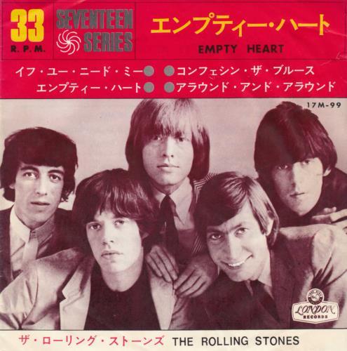 "Rolling Stones Empty Heart EP 7"" vinyl single (7 inch record) Japanese ROL07EM760719"