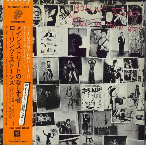 Rolling Stones Exile On Main St - 1st - 12 Postcards 2-LP vinyl record set (Double Album) Japanese ROL2LEX101311