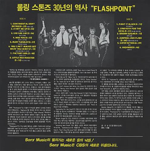 Rolling Stones Flashpoint Korean Vinyl Lp Album Lp Record