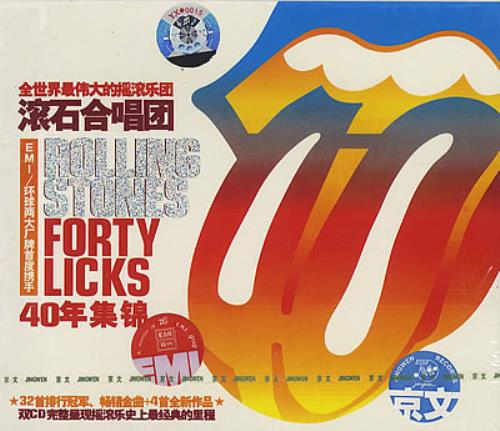 Has Mick lick rocket