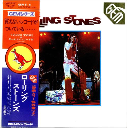 Rolling Stones Gem 2-LP vinyl record set (Double Album) Japanese ROL2LGE74975