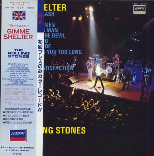 Rolling Stones Gimme Shelter - Red Vinyl vinyl LP album (LP record) Japanese ROLLPGI338516