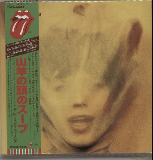 Rolling Stones Goats Head Soup CD album (CDLP) Japanese ROLCDGO606934