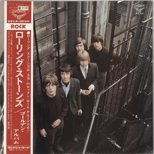 Rolling Stones Golden Album vinyl LP album (LP record) Japanese ROLLPGO554139