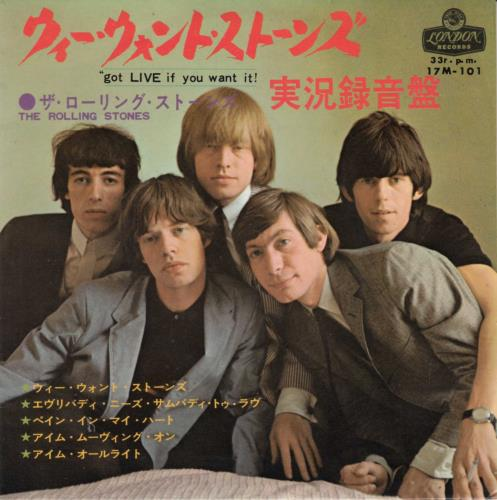 Rolling Stones Got Live If You Want It E P Japanese 7