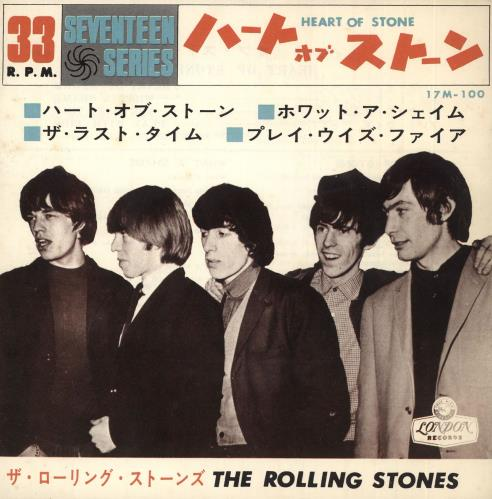 "Rolling Stones Heart Of Stone EP - ¥450 Price Stamp 7"" vinyl single (7 inch record) Japanese ROL07HE737852"