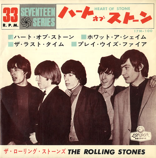 """Rolling Stones Heart Of Stone EP 7"""" vinyl single (7 inch record) Japanese ROL07HE269421"""